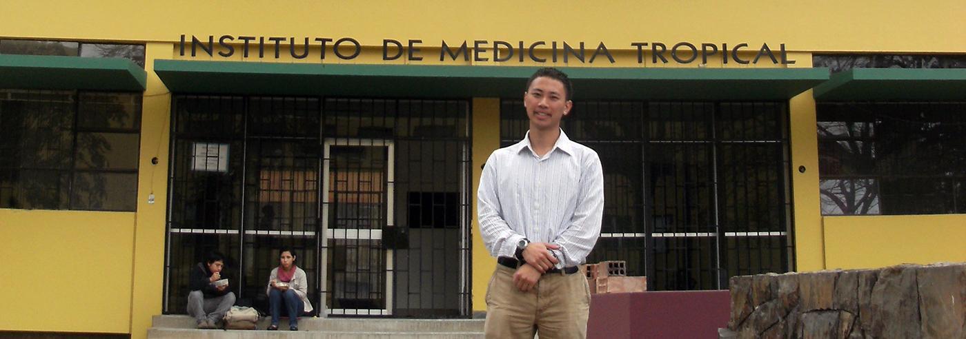 TFJ Peru Nathan Furukawa